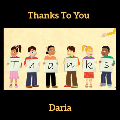 Thanks to You: Instrumental Track Download