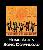 Home Again Song Download