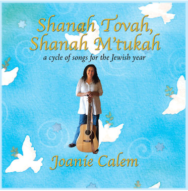 Shanah Tovah, Shanah M'tukah: Download with Lyrics