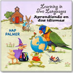 Learning in Two Languages-Aprendiendo en dos idiomas