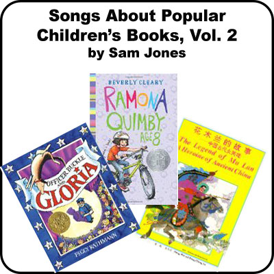 Songs About Popular Childrens Books Vol 2:  Downloadable Tracks with Lyrics