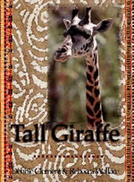 Debbie Clement:  Tall Giraffe Book with CD