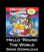Hello 'Round the World