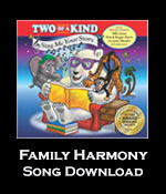 Family Harmony Song Download with Lyrics