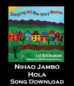 Nihao Jambo Hola Song Download
