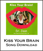 Kiss Your Brain Song Download with Lyrics