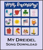 My Dreidel Song Download with Lyrics